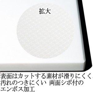 画像3: 厚み3cm 60cm×30cm 抗菌まな板 乳白色 1枚【業務用まな板】【クッキングボード】品質に自信あり大手食品工場、飲食チェーン、スーパーなどで使用