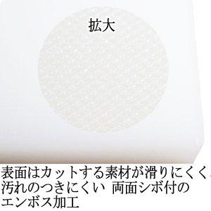 画像3: 【カラーポイント付-青】厚み2cm 50cm×25cm プラスチックまな板 白 1枚【業務用まな板】【クッキングボード】プロご用達のまな板専門店が届けるまな板 品質には自信あり!