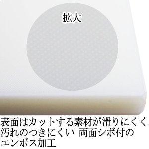 画像3: 厚み2cm 75cm×45cm 耐熱用まな板 乳白色 1枚【業務用まな板】【耐熱まな板】【クッキングボード】プロご用達のまな板専門店が届けるまな板 品質には自信あり!